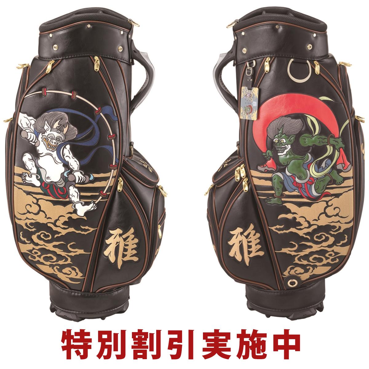 風神雷神キャディバッグ2020 JAPANモデル